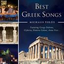 Best Greek Songs thumbnail