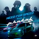 Need For Speed thumbnail