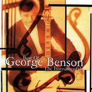 Best Of George Benson: The Instrumentals thumbnail