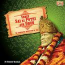 Shree Sai Ki Pothi Aur Dhun thumbnail
