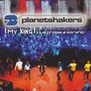 (My King) Praise & Worship (Live) thumbnail