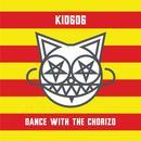 Dance with the Chorizo EP thumbnail