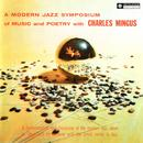 A Modern Symposium of Music and Poetry (Remastered 2013) thumbnail