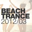 Beach Trance 2012-03 thumbnail
