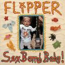 Sex Bomb Baby thumbnail