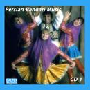 Persian Bandari Songs CD 1 thumbnail