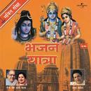 Bhajan Yatra thumbnail
