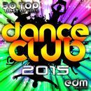 Dance Club 2015 - 30 Top Hits Hard Acid Dubstep Rave Music, Electro Goa Hard Dance Psytrance thumbnail