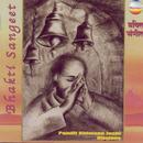 Bhakti Sangeet thumbnail