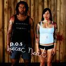 Ipecac Neat (Explicit) thumbnail