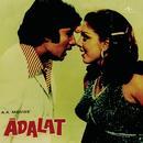 Adalat (OST) thumbnail