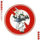 Don't Sweat The Technics++ (1997-1998) thumbnail