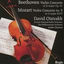 Mozart: Violin Concerto No. 3 - Beethoven: Violin Concerto in D Major thumbnail
