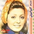 Fasle Tazeh thumbnail