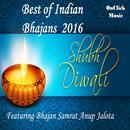 Shubh Diwali - Best Of Indian Bhajans 2016 thumbnail