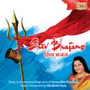 Shiv Bhajans thumbnail