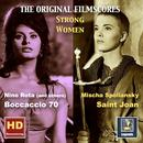 Strong Women: Saint Joan & Boccaccio 70: The Original Film Scores (Remaster) thumbnail