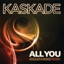 All You (Single) thumbnail