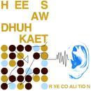 Hee Saw Dhuh Kaet thumbnail