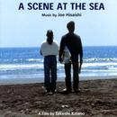 A Scene At The Sea (Original Motion Picture Soundtrack) thumbnail