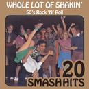 50's Rock 'N' Roll - Whole Lot Of Shakin' thumbnail