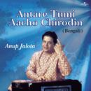 Antare Tumi Aacho Chirodin thumbnail