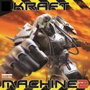 Kraft Machine Vol. 2 thumbnail