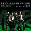 My Girl (Radio Single) thumbnail