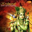 Krishnavali: Divine Chants Of Krishna thumbnail
