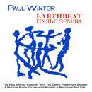 Earthbeat thumbnail