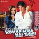 Chura Liyaa Hai Tumne (Original Soundtrack) thumbnail
