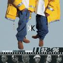 The Best Of Kris Kross Remixed: '92, '94, '96 thumbnail
