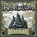 Remix EP thumbnail
