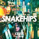 Cruel (Single) (Explicit) thumbnail