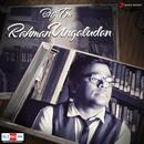 Big FM Rahman Ungaludan thumbnail