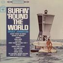 Surfin' 'Round The World (Bonus Track Version) thumbnail