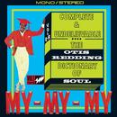 Complete & Unbelievable...The Otis Redding Dictionary Of Soul (50th Anniversary Edition) (Remastered) thumbnail