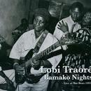 Bamako Nights: Live At Bar Bozo 1995 thumbnail