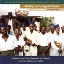 Poetry & Languid Charm: Swahili Music 1920-1950 thumbnail