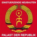 Palast Der Republik thumbnail