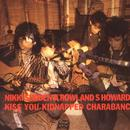Kiss You Kidnapped Charabanc / Live In Augsburg thumbnail