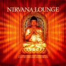 Nirvana Lounge thumbnail
