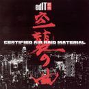Certified Air Raid Material thumbnail
