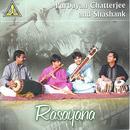 Rasayana thumbnail