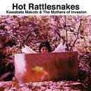 Hot Rattlesnakes thumbnail