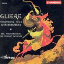 Reinhold Gliere: Symphony No. 3 'Ilya Muromets' thumbnail