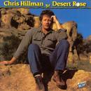 Desert Rose thumbnail