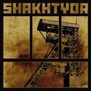 Shakhtyor thumbnail