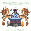 The Legend Of Kung Folk Part 1 (The Killing Bite) thumbnail
