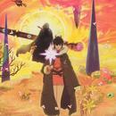 Final Fantasy: Unlimited (Soundtrack) thumbnail